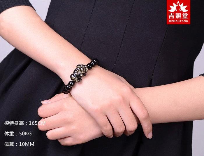金曜石貔貅手链禁忌,金曜石貔貅手链怎麽带 帮趣