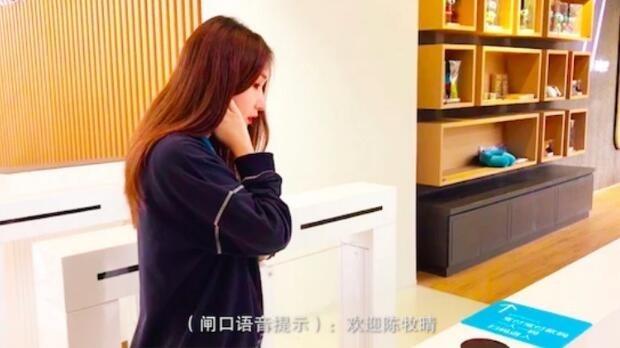 京東金融簽約寶龍地產,以 AI 推進場景融合;招商蛇口與商湯科技簽署戰略合作協議 | AI 掘金晚報