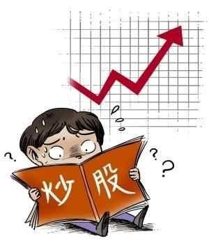 股票型基金清盘 基金公司亏损_股民炒股亏损后跳楼_炒股至巨额亏损的上市公司